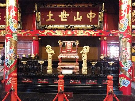首里城 , Wikiwand