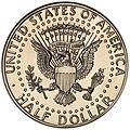 2014-P 50th anniversary Kennedy half dollar high relief reverse.jpg