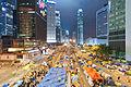 2014 Hong Kong protests DSC0228 (16075064716).jpg