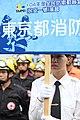 20150428 104年全民防衛動員(民安1號)複合式災害防救演習 542819591536.jpg