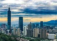 20180121 Taipei, Taiwan Skyline from Xiangshan (cropped).jpg