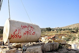 Price tag policy Acts of vandalism made by young zionist israeli settlers.