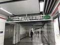 201806 Linping Shopping Street at Metro Station.jpg