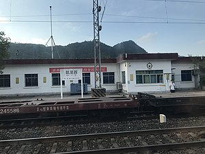 201908 Nameboard and Conductor of Kailixi Station.jpg