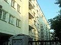 280620112348 Ленина просп., 52 - а; Комплекс зданий Гостяжпрома.jpg