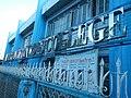 2821Gen. T. de Leon Road Valenzuela City landmarks 12.jpg