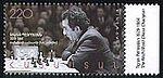 314 Armenian Stamps-T Petrosian.jpg