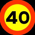 40enobras.png