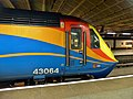 43064 St Pancras International to Sheffield 1F83 at St Pancras platform 4 (34008390234).jpg