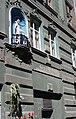 46-101-0424 Lviv SAM 2416.jpg