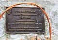 46-115-0027 Пам'ятник Роману Різняку, м. Трускавець IMG 8940.jpg