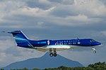 4K-AZ888 Gulfstream G-IV G450 GLF4 - AZQ (28052984524).jpg