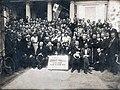 5-a kongreso de jugoslaviaj esperantistoj 1932.jpg