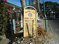 5070Cabuyao City Barangays Landmarks Roads 23.jpg