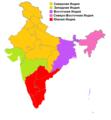 5 регионов Индии.png
