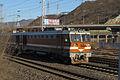 8K 146 at Yangsan (20151215091827).jpg