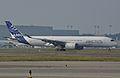 AIB A350 F-WZGG 25sep14 LFBO.jpg