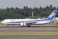 ANA B767-300ER(JA608A) (4693363595).jpg