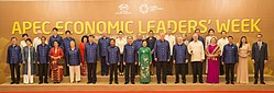 APEC Economic Leaders' Week.jpg