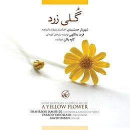 A Yellow Flower, Cover Page - 2014.jpg