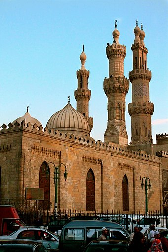 Al-Azhar Mosque in Cairo, Egypt, 2013 A side view of the front gate of Al Azhar mosque..jpg