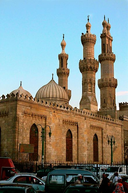 The Al-Azhar Mosque, of medieval Islamic Cairo. A side view of the front gate of Al Azhar mosque..jpg