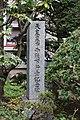 Abashiri City Folk Museum09n.jpg
