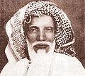 Abd ar-Rahman ibn Nasir as-Sa'di.jpg