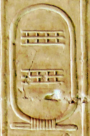Den (pharaoh) - Sepati, cartouche name of Den in the Abydos king list.