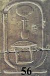 Abydos KL 07-17 n56.jpg