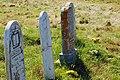 Acadia 2012 08 24 0043 (7958609306).jpg