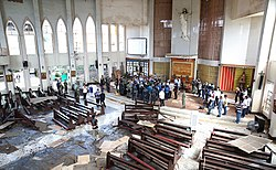 Aftermath of the Jolo Cathedral bombings.jpg