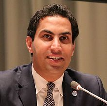 Ahmad Alhendawi at the UN.jpg