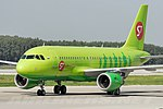 Airbus A319-114, S7 - Siberia Airlines AN1492910.jpg