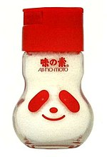 Ajinonoto Panda Bottle.jpg