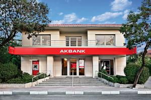 Akbank - Akbank, Şişli