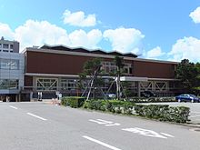Akita Prefectural Assembly Hall.jpg