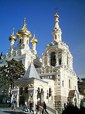 Православная церковь в Ялте