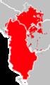 Albanian language.png