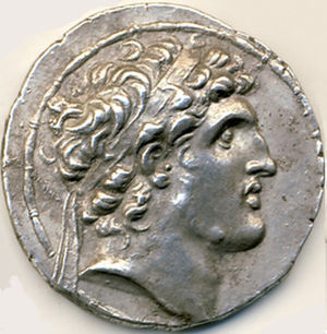 Alexander Balas - Image: Alexander I Syria Antiochia face