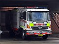 Ambulance Service of New South Wales Rescue.jpg