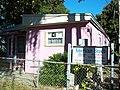 American Beach FL HD house02.jpg