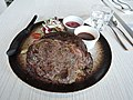 American rib eye beef steak lunch.jpg