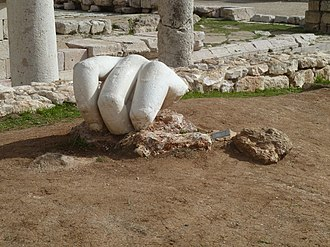 Temple of Hercules (Amman) - The hand of Hercules