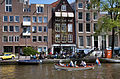 Amsterdam - Channel - 1074.jpg