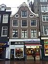 amsterdam - reguliersbreestraat 49