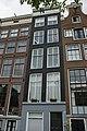 Amsterdam - Singel 143.JPG
