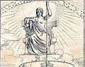Ananke by Platone.jpg