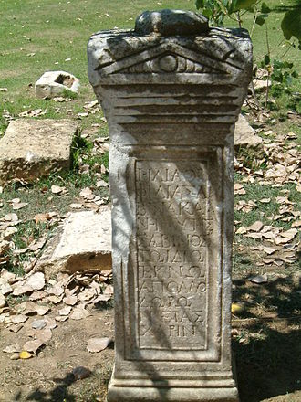 Olynthus - Tombstone in Olynthus