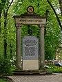Angermuende 05-2017 img01 monument.jpg